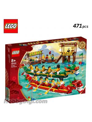 LEGO Seasonal 80103: 龍舟競賽 Dragon Boat Race