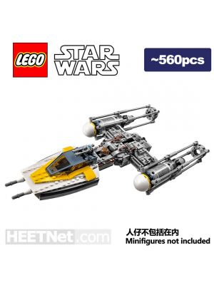 LEGO 散裝淨機 Star Wars: Y-Wing Starfighter