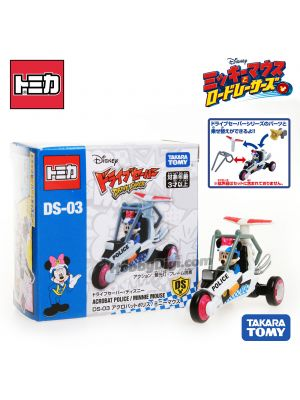 [JP Ver.] Tomica Mickey Mouse & Road Racers Diecast Model Car DS-03 - Minnie
