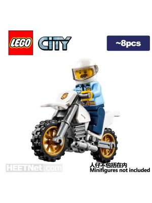 LEGO Loose Machine City: Off-road Police Bike