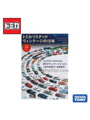 Tomica 50th Anniversary Special Edition Book - 15th Anniversary of Tomica Limited Vintage