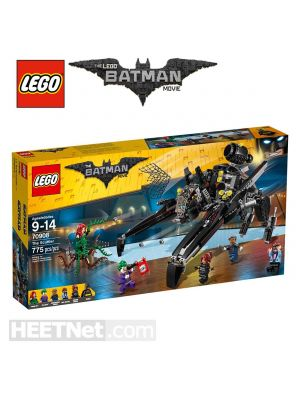 LEGO The Batman Movie 70908: The Scuttler