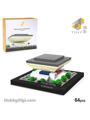 Tiny Block Diorama Series - B03 Hong Kong Colloseum (64pcs)