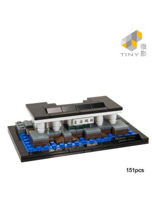 Tiny Block Diorama Series - B04 Queen's Pier (151pcs)