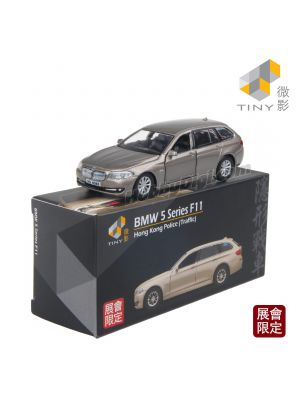 Tiny 微影 City 香港展會限定合金車 - BMW 5 Series F11 Hong Kong Police (Traffic) 隱形戰車