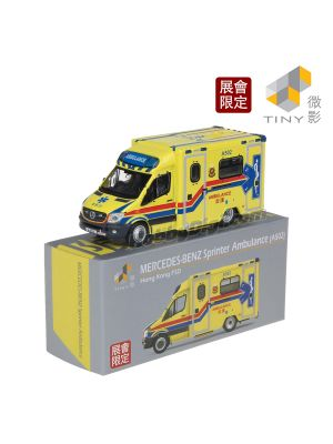 Tiny 微影 City 展會限定合金車 - Mercedes-Benz Sprinter Ambulance (A502)