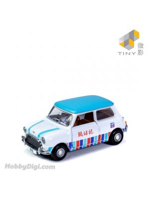 Tiny City 1:50 Diecast Model Car - Mini Cooper Mk 1 Yan Chim Kee