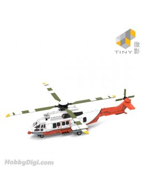 Tiny City Diecast Model Car 194 - HKGFS Super Puma Helicopters
