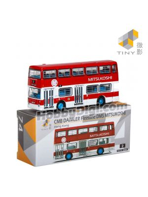 Tiny City 1:110 Diecast Model Car 74 - CMB DAIMLER Fleetline DMS MITSUKOSHI