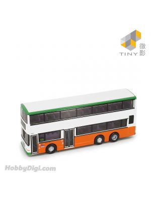 Tiny City Diecast Model Car L20 - LWB Olympian 11m (White) (Tuen Mun Ferry Pier 506)