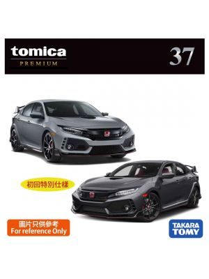 Tomica Premium Diecast Model Car No37 - Honda Civic Type R Set of 2