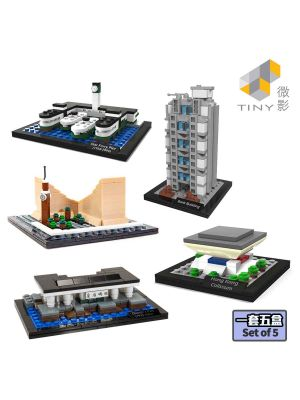Tiny Block Diorama Series - Tiny Block Set of 5