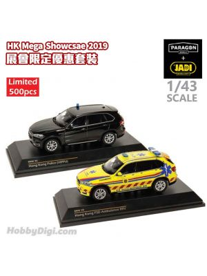 Paragon 1:43 Diecast Model Car - HK Police BMW X5 (VIPPU) & HKFSD Ambulance BMW X5 (RRV A712) (Limited 500pcs) Set of 2