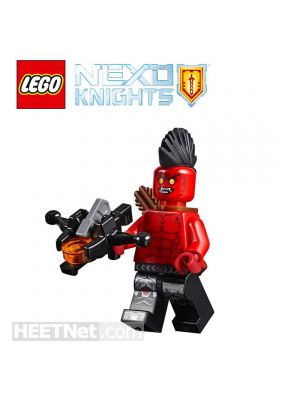LEGO 散裝人仔 Nexo Knights: Flame Thrower