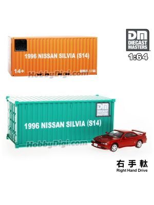 Diecast Masters 1:64 Diecast Model Car - Nissan Silvia S14 Red (Right Hand Drive)