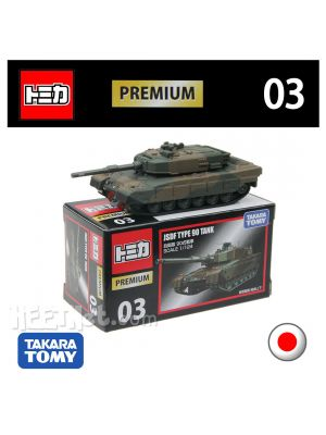 Tomica Premium Diecast Model Car No03 - JSDF Type 90 Tank