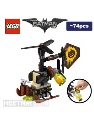 LEGO 散裝淨機 The Batman Movie: Gyro-Copter