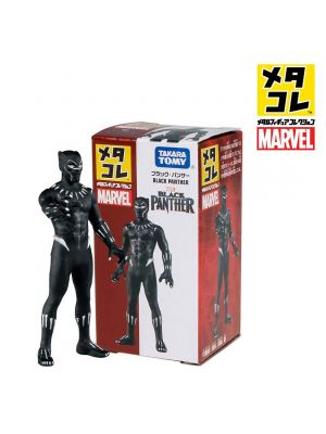 Metacolle Marvel Metal Figure - Black Panther