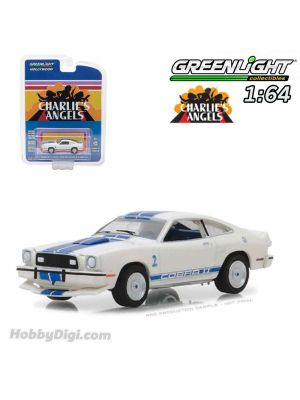Greenlight 1:64 合金車 - Charlie's Angels (1976-81 TV Series) - 1976 Ford Mustang Cobra II Solid Pack
