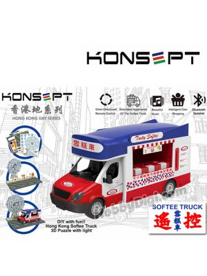KONSEPT Remote Model Car - HONG KONG DAY SERIES I & II - RC Remote Control Softee Truck (with Bluetooth Speaker)
