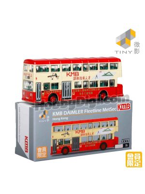 Tiny City Member Limited Diecast Model Car - KMB DAIMLER Fleetline MetSec