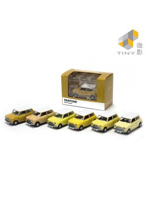 Tiny City Diecast Model Car - Mini Cooper X Pantone Set (Yellow)