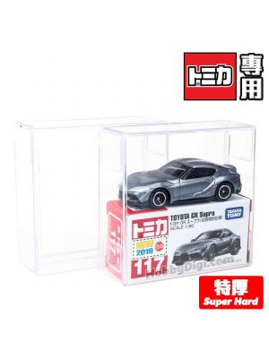 Tomica Super Hard PVC Display Box 3x8x8.2cm (Double Small Boxes)