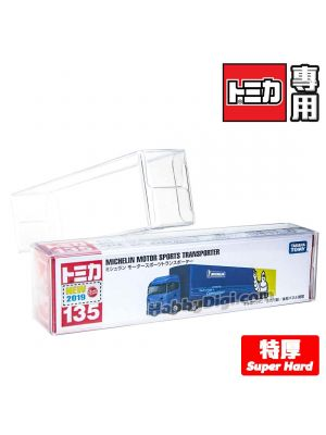 Tomica Super Hard PVC Display Box 3x4x16.2cm (Long Box)