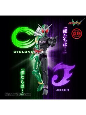 [JP Ver.] Bandai SO-DO Chronicle Shokugan Action Figure: Kamen Rider W (Limited Color ver.)