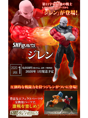 [JP Ver] Bandai S.H.Figuarts Tamashii Web Shop Exclusive: Dragon Ball Jiren