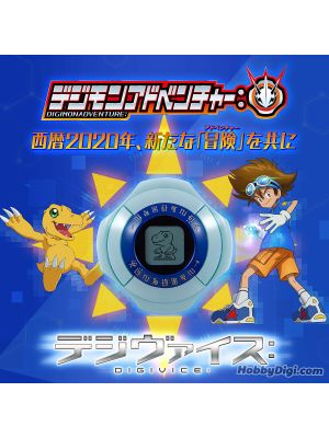 [JP Ver.] Bandai Tamashii Web Shop Exclusive: Digivice