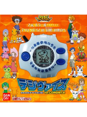 Bandai Tamashii Web Shop Exclusive - Digivice Ver. Complete