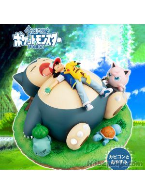 Megahouse G.E.M. PVC Figure - Good Night with the Snorlax
