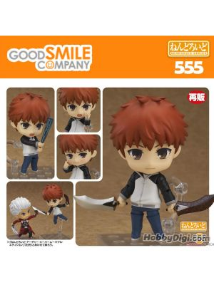 Good Smile GSC Nendoroid - No 555 Shirou Emiya