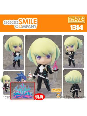 Good Smile GSC Nendoroid - No 1314 Lio Fotia