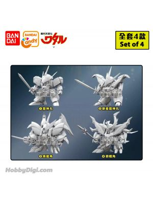 Bandai Candy - Mashin-Saga 02 (Set of 4)