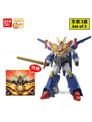 Bandai Candy - [SMP] The Brave Fighter of Sun Fighbird (Set of 3)