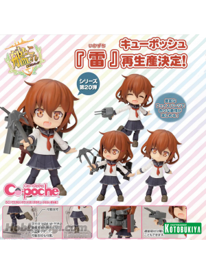 Kotobukiya Cu-Poche - Kancolle Kantai Collection Ikazuchi