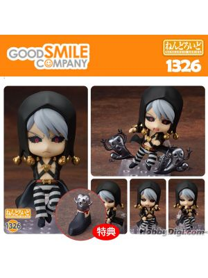 Good Smile GSC Nendoroid - No 1326 Risotto Nero
