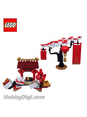 LEGO Loose Decoration Seasonal : Food Stall and Tree