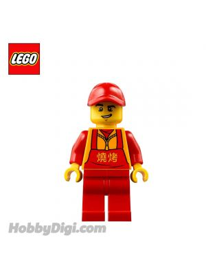 LEGO Loose Minifigure Seasonal : BBQ Food Stall Uncle