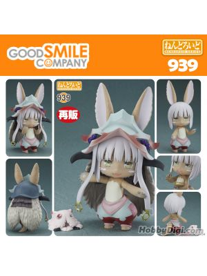 Good Smile GSC Nendoroid - No 939 Nanachi