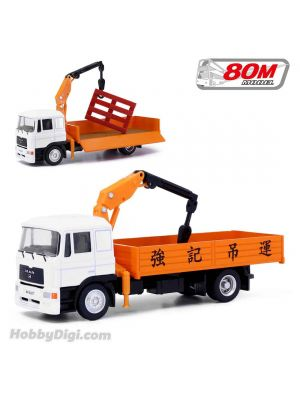 80M Model 1:64 Diecast Model Car - Keung Kee Crane Lorry