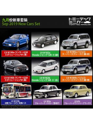 TOMYTEC 2019 September New Cars Set of 7