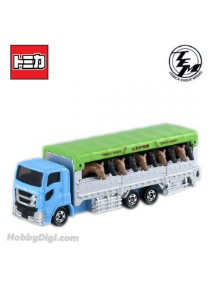 Tomica Event Model Exclusive Diecast Model Car No4 - Tomica Ranch Animal Moving Truck (Cow)