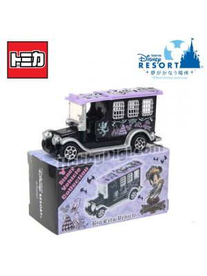 Tomica Tokyo Disney Resort Limited Diecast Model Car - TDS Disney Halloween 2019 Big City Vehicle