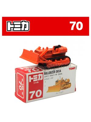 [Made in Japan]Tomica Diecast Model Car No70 - Bulldozer D65A