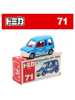 [Made in Japan] Tomica Diecast Model Car No71 - Mitsubishi Minica Toppo
