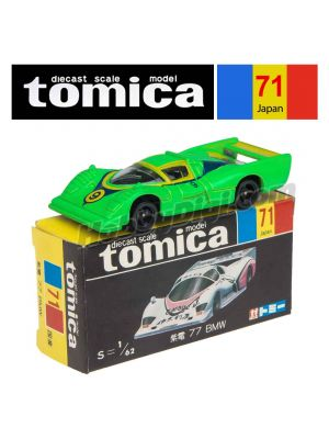 Tomica Retired Black Box Made in Japan Diecast Model Car No71 - Shiden 77 BMW