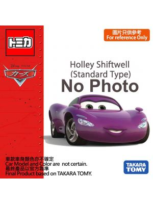 Tomica Disney Cars - Holley Shiftwell